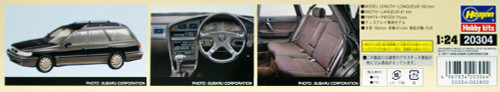 Hasegawa 20304 Subaru Leagcy GT Touring Wagon 1/24 scale kit