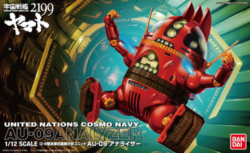 Bandai 901859 Yamato 2199 AU-09 Analyzer 1/12 Scale Kit