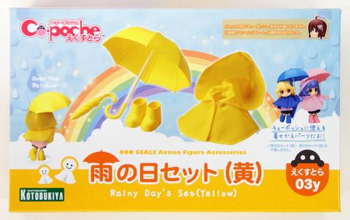 Kotobukiya ADE05 Cu-poche Extra Rainy Day's Coat and Umbrella Set Yellow