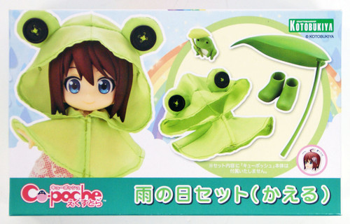 Kotobukiya ADE41 Cu-poche Extra Rainy Day's Green Frog Set