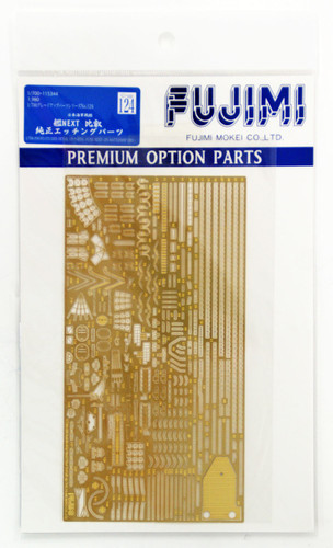 Fujimi 1/700 Gup124 Photo-etched Parts for FUNE NEXT 006 Hiei 1/700