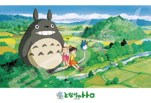 Ensky Jigsaw Puzzle 300-409 My Neighbor Totoro Studio Ghibli (300 Pieces)