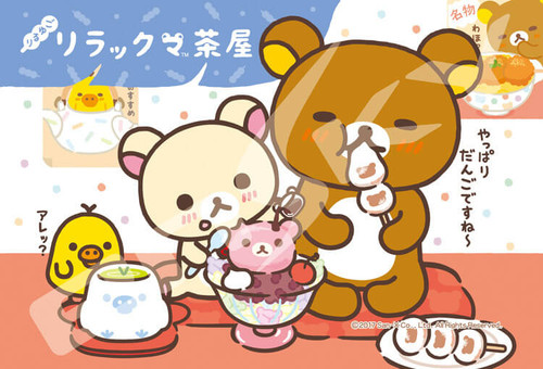 Ensky Jigsaw Puzzle 150-572 Rilakkuma Tea House (150 S-Pieces)