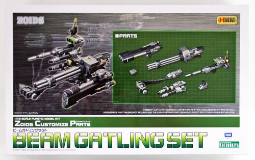 Kotobukiya ZD094 Zoids HMM Customize Parts Beam Gatling Set 1/72 Scale Model Kit