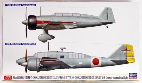 "Hasegawa 02243 Mitsubishi Ki15-I Type 97 Command Recon. Plane (Babs) & Ki46-II/III Type 100 Recon. Plane (Dinah) ""16th Company Independence Flight"" 1/72 scale kit"