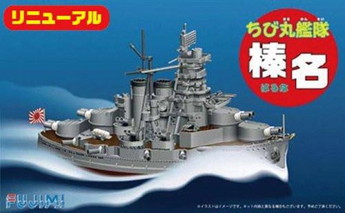 "Fujimi TK7 Chibi-maru Kantai Fleet Battle Ship ""Haruna"" non-scale kit"