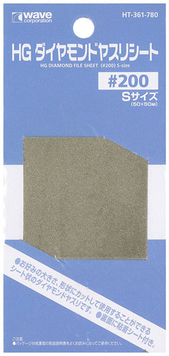 Wave Materials HT361 HG Diamond File Sheet (#200) S-size