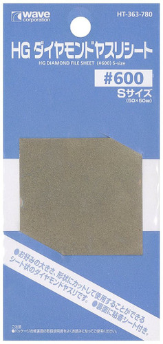Wave Materials HT363 HG Diamond File Sheet (#600) S-size