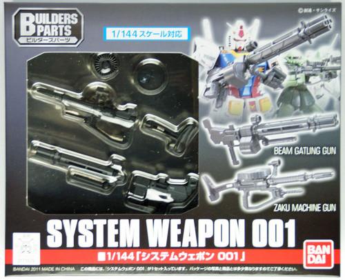 Bandai Builders Parts Gundam System Weapon 001 1/144 Scale Kit