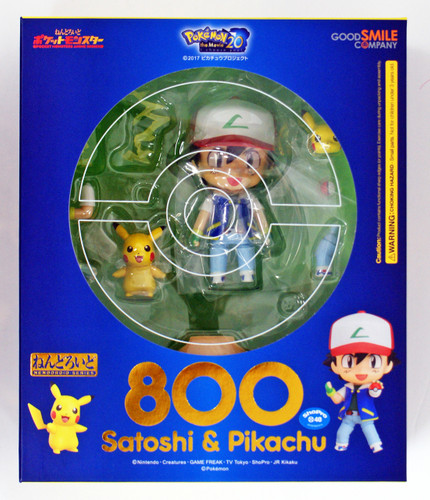 Good Smile Nendoroid 800 Ash & Pikachu (Pokemon)