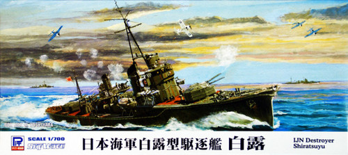 Pit-Road Skywave W-135 IJN Destroyer Shiratsuyu 1/700 Scale Kit