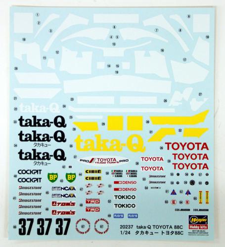 Hasegawa 20237 Taka-Q Toyota 88C 1/24 scale kit