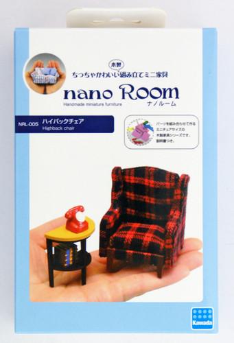 Kawada NRL-005 nano Room Highback Chair