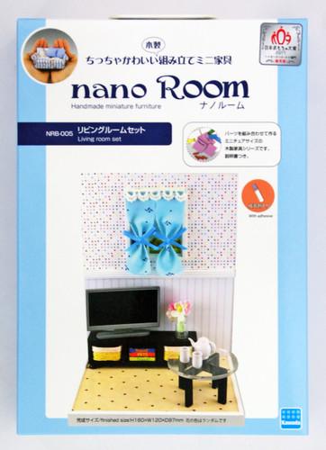 Kawada NRB-005 nano Room Living Room Set