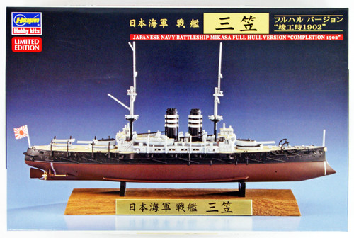 "Hasegawa 30044 IJN Battleship Mikasa Full Hull Ver. ""Completion 1902"" 1/700 scale kit"