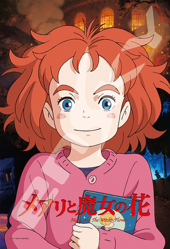 Ensky Jigsaw Puzzle 300-1197 Mary and the Witch's Flower (300 Pieces)