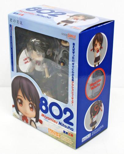 Good Smile Nendoroid 802 Mitsuha Miyamizu (Kimi no Na wa / Your Name)