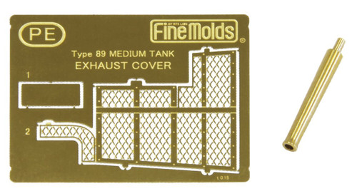 Fine Molds 36019 Fine Detail Parts Type 89 Medium Tank Exhaust Cover 1/35 scale