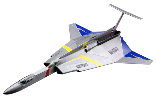 Fujimi 092102 Ultraman Ultra Hawk 1 1/72 scale kit