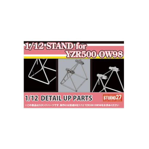 Studio27 ST27-FP1218 STAND for YZR500 OW98 Detail Up Parts for Hasegawa 1/12