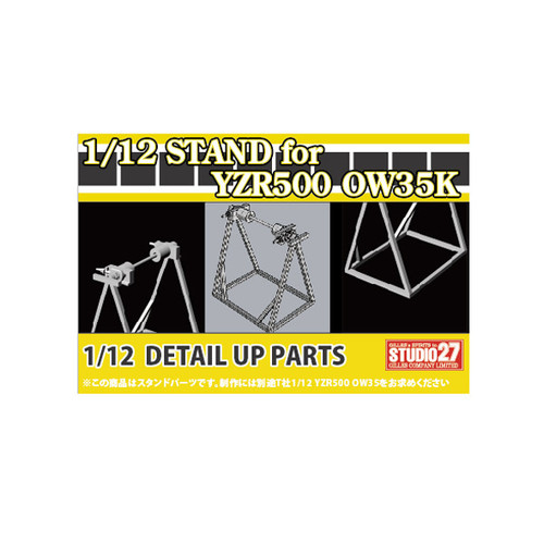 Studio27 ST27-FP1219 STAND for YZR500 OW35K Detail Up Parts for Tamiya 1/12