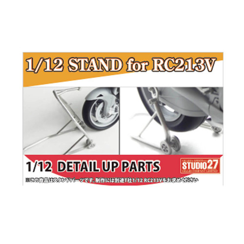 Studio27 ST27-FP1220 STAND for RC213V Detail Up Parts for Tamiya 1/12 Scale