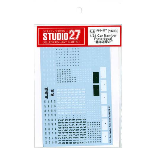 """Studio27 ST27-FP24197 Car Number Plate Decal """"Hokkaido Tohoku"""" for 1/24"""