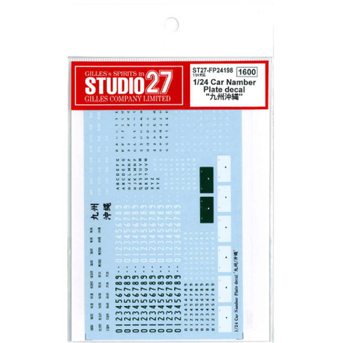 """Studio27 ST27-FP24198 Car Number Plate Decal """"Kyushu Okinawa"""" for 1/24 Scale"""