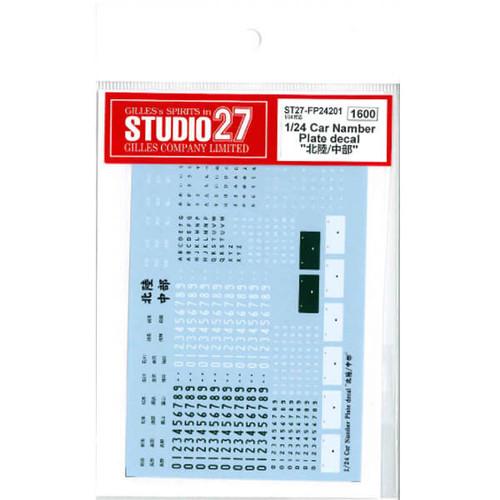 "Studio27 ST27-FP24201 Car Number Plate Decal ""Hokuriku/Chubu"" for 1/24 Scale"