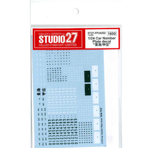 """Studio27 ST27-FP24202 Car Number Plate Decal """"Tokai/Koshin"""" for 1/24 Scale"""