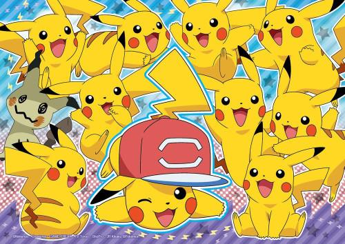 Beverly Jigsaw Puzzle 100-009 Pokemon Pikachu & Mimikyu (100 L-Pieces)