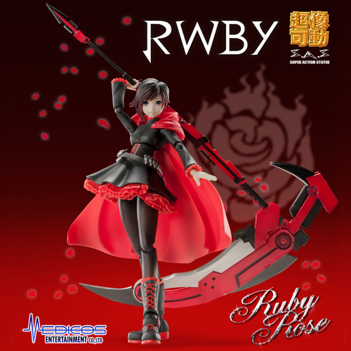Medicos Super Action Statue RWBY Ruby Rose Figure