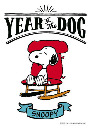 Epoch Jigsaw Puzzle 03-032 Peanuts Snoopy Year of the Dog (108 Pieces)