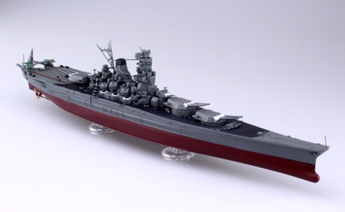 Aoshima Full Hull 52648 IJN Battleship Musashi 1/700 Scale Kit