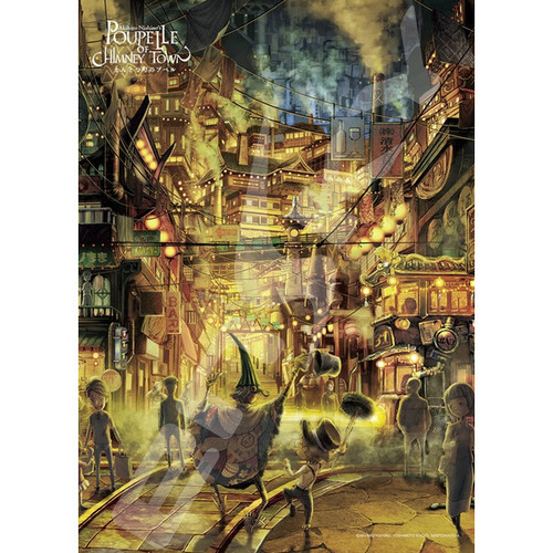 Ensky Jigsaw Puzzle 500-312 Akihiro Nishino Poupelle of Chimney Town (500 Pieces)