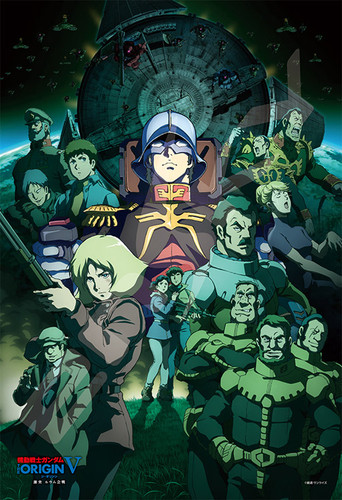 Ensky Jigsaw Puzzle 300-1307 Mobile Suit Gundam The Origin V Clash at Loum (300 Pieces)
