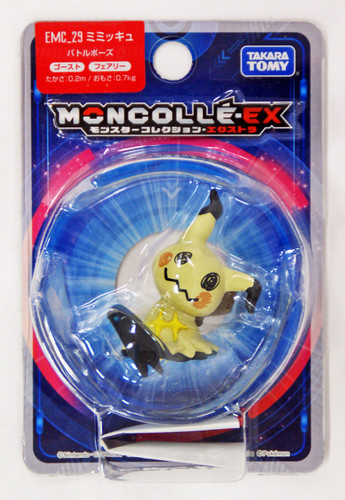 Takara Tomy Pokemon Moncolle Monster Collection EX EMC_29 Mimikyu Battle Pose