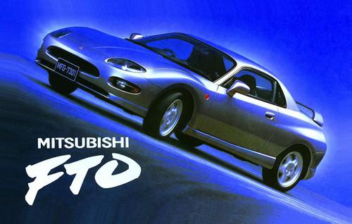 Fujimi ID-49 Mitsubishi FTO GPX 1994/GS 1/24 Scale Kit