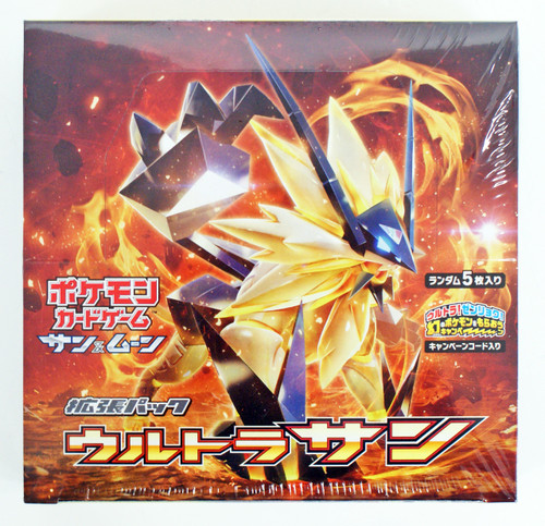 Pokemon Card Game SM5S Sun & Moon Ultra Sun Booster Pack BOX