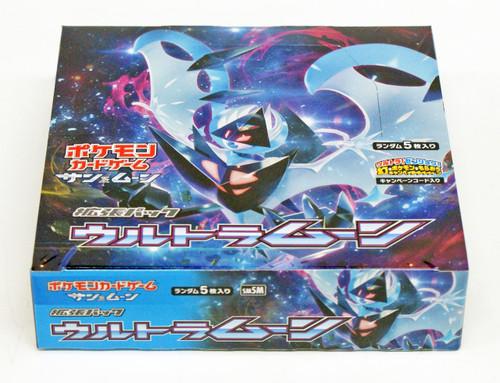 Pokemon Card Game SM5M Sun & Moon Ultra Moon Booster Pack BOX