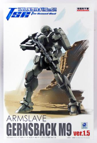 Aoshima 54109 Full Metal Panic TSR Arm Slave Gernsback M9 Ver. 1.5 1/48 scale kit