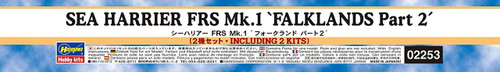 "Hasegawa 02253 Sea Harrier FRS Mk.1 ""Falklands Part 2"" 1/72 scale kit"
