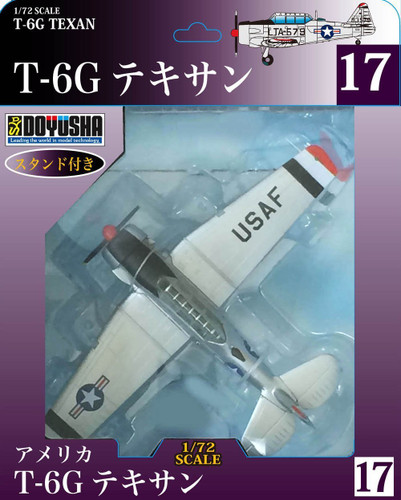 Doyusha 500569 Zero Fighter Type 52 No.17 T-6G Texan 1/72 Scale Pre-painted Model