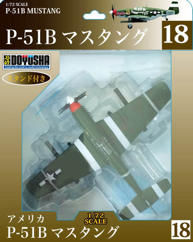 Doyusha 500576 Zero Fighter Type 52 No.18 P-51B Mustang 1/72 Scale Pre-painted Model