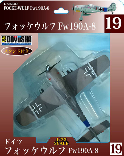 Doyusha 500583 Zero Fighter Type 52 No.19 Fw190A-8 Focke-Wulf 1/72 Scale Pre-painted Model