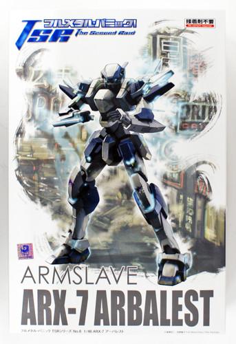 Aoshima 54123 Full Metal Panic TSR Arm Slave ARX- 7 Arbalest 1/48 scale kit
