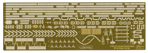 Fujimi 1/700 Gup127 Genuine Photo-etched parts for Aircraft Carrier Ryujo 1/700
