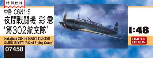 "Hasegawa 07458 Nakajima C6N1-s Night Fighter SAIUN (Myrt) ""302nd Flying Group"" 1/48 scale kit"