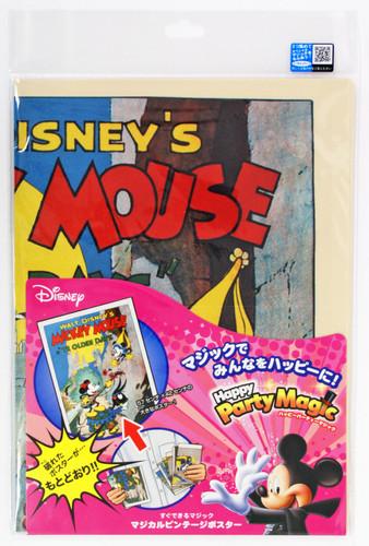 Tenyo Japan 116890 Disney Magical Vintage Poster (Magic Trick) NZA