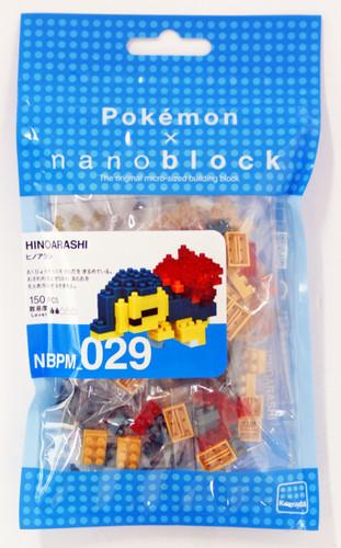 Kawada NBPM-029 nanoblock Pokemon Cyndaquil (Hinoarashi)